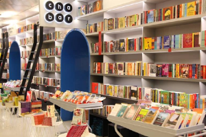 Oxford Bookstore – An escape