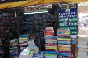 The Cornucopia of Books