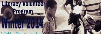 Kitaab Literacy Volunteer Program 2014